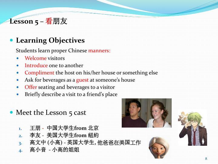 Lesson 5 –