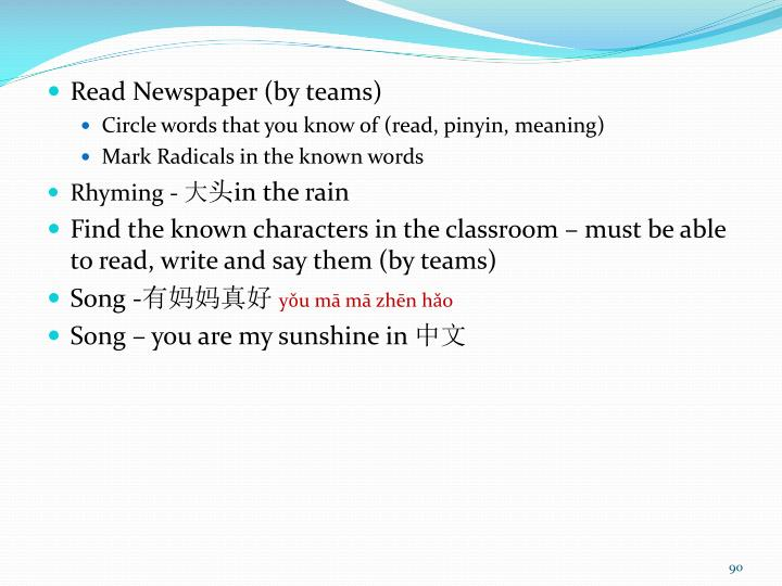 Read Newspaper (by teams)