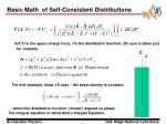basic math of self consistent distributions