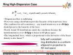ring high dispersion case