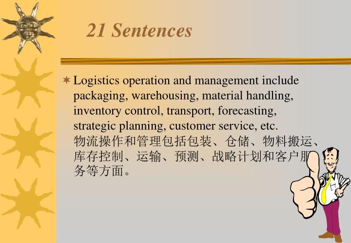 21 Sentences