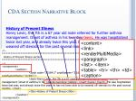 cda section narrative block