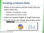 creating a column chart1