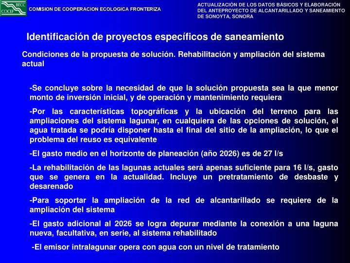 Condiciones de la propuesta de solución. Rehabilitación y ampliación del sistema actual