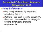 automated policy based resource management iv
