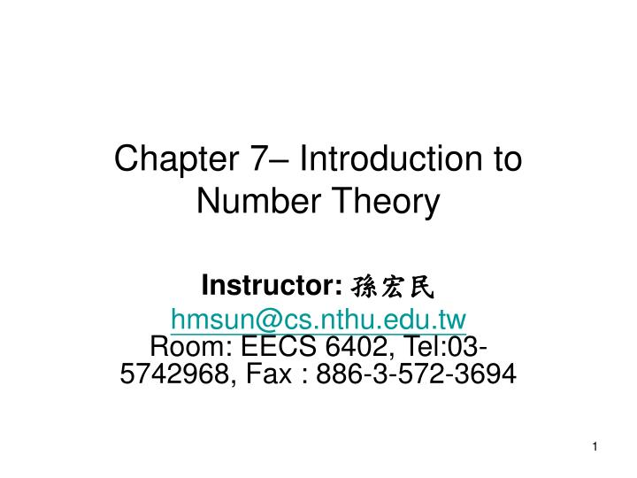 Chapter 7 introduction to number theory