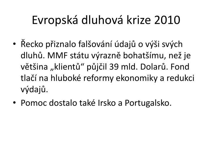 Evropská dluhová krize 2010