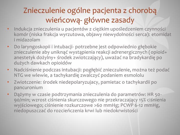 Znieczulenie ogólne pacjenta z chorobą wieńcową- główne zasady