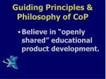guiding principles philosophy of cop