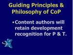 guiding principles philosophy of cop1