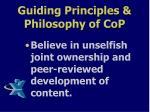 guiding principles philosophy of cop5