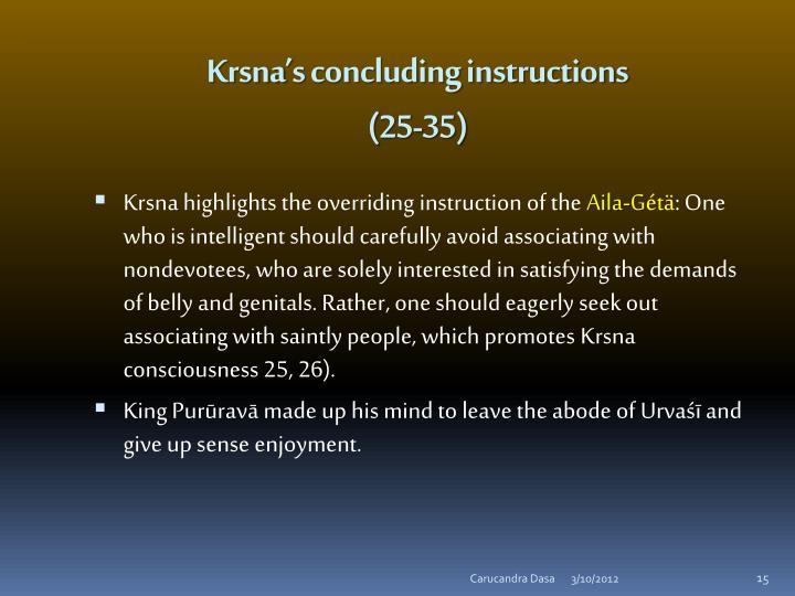 Krsna's