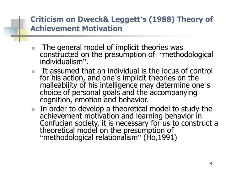 Criticism on Dweck& Leggett
