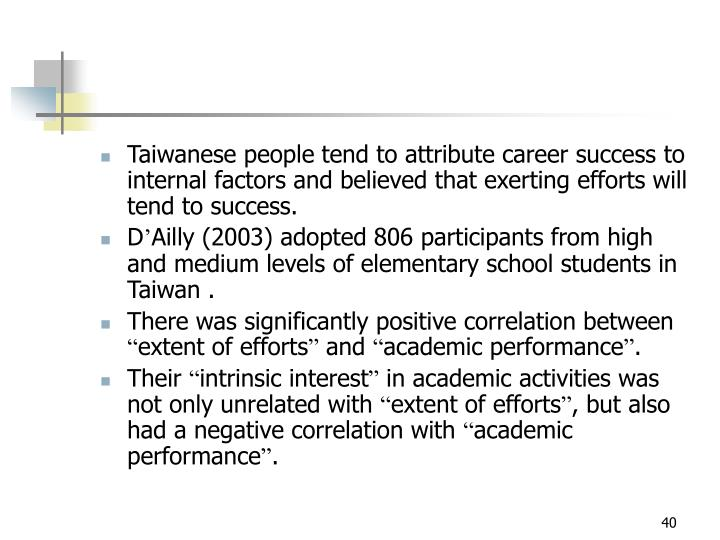 Taiwanese people tend to attribute career success to internal factors and believed that exerting efforts will tend to success.