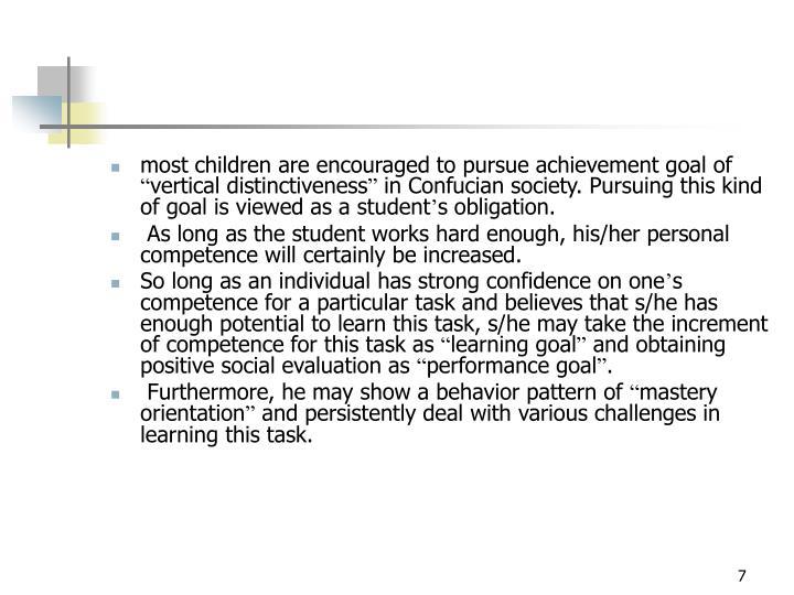 most children are encouraged to pursue achievement goal of