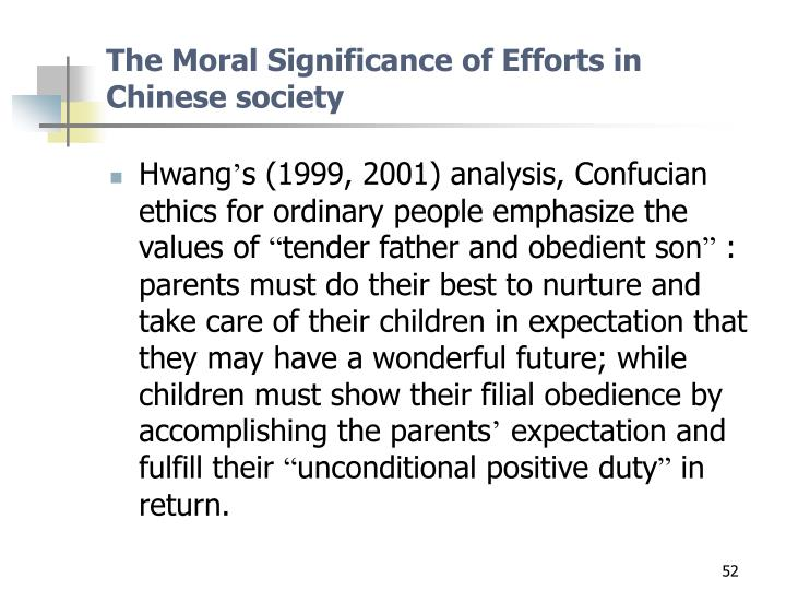The Moral Significance of Efforts in Chinese society