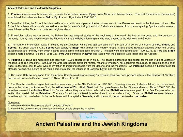 Ancient Palestine and the Jewish Kingdoms
