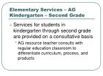 elementary services ag kindergarten second grade