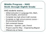 middle program hag sixth through eighth grade