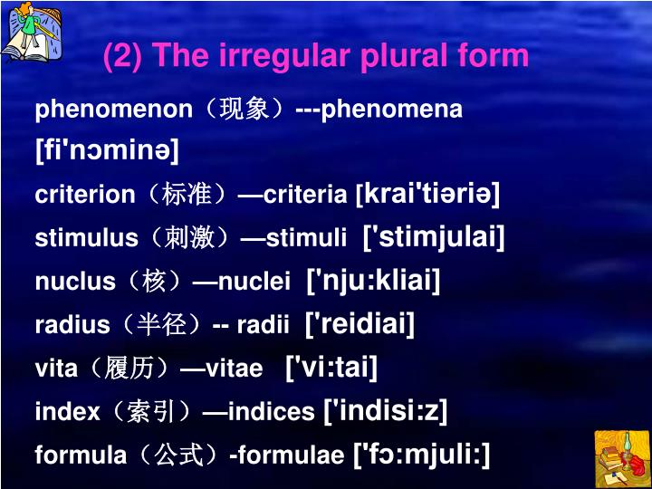 (2) The irregular plural form