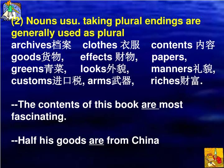 (2) Nouns usu. taking plural endings are generally used as plural