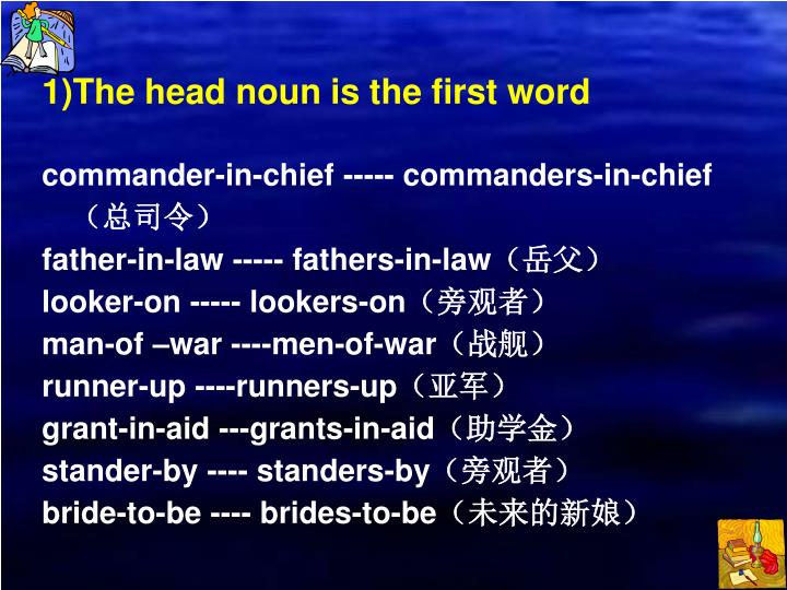 The head noun is the first word