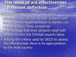 the issue of aid effectiveness different definition