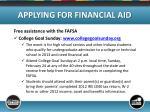 applying for financial aid8