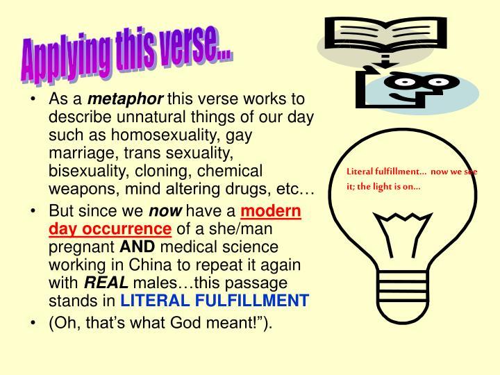 Applying this verse...