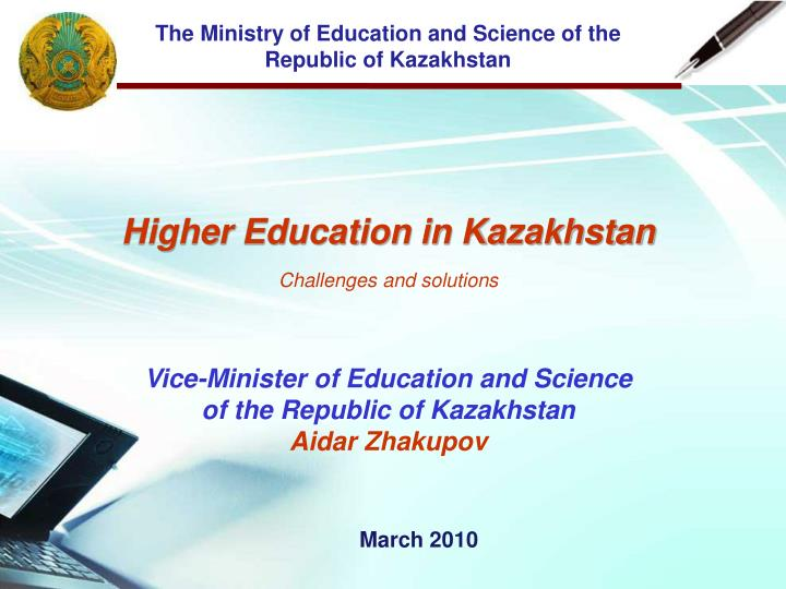 The Ministry of Education and Science