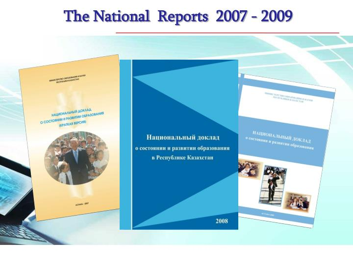 The National  Reports