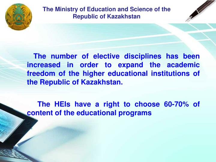 The number of elective disciplines has been increased in order to expand the academic freedom of the higher educational institutions of the Republic of Kazakhstan.