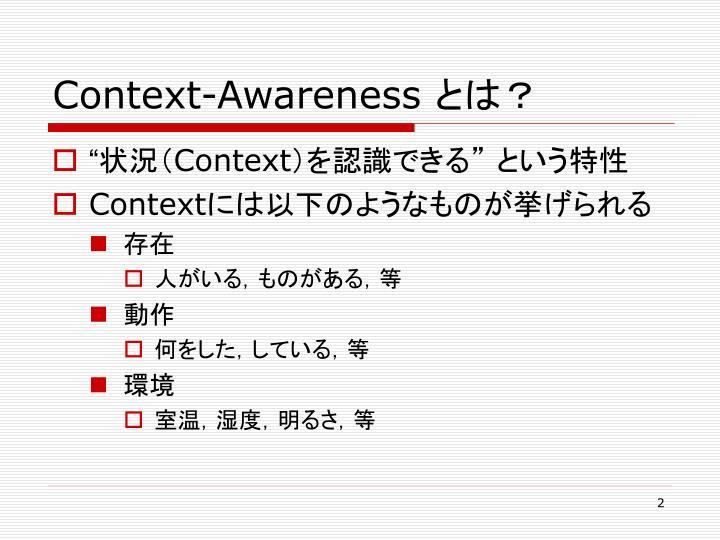 Context-Awareness