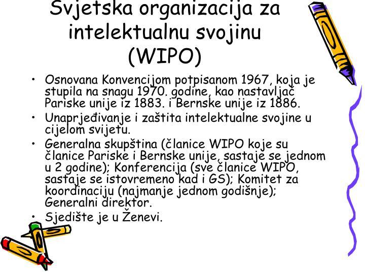 Svjetska organizacija za intelektualnu svojinu (WIPO)