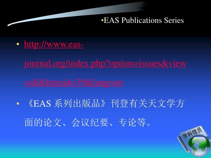 EAS Publications Series