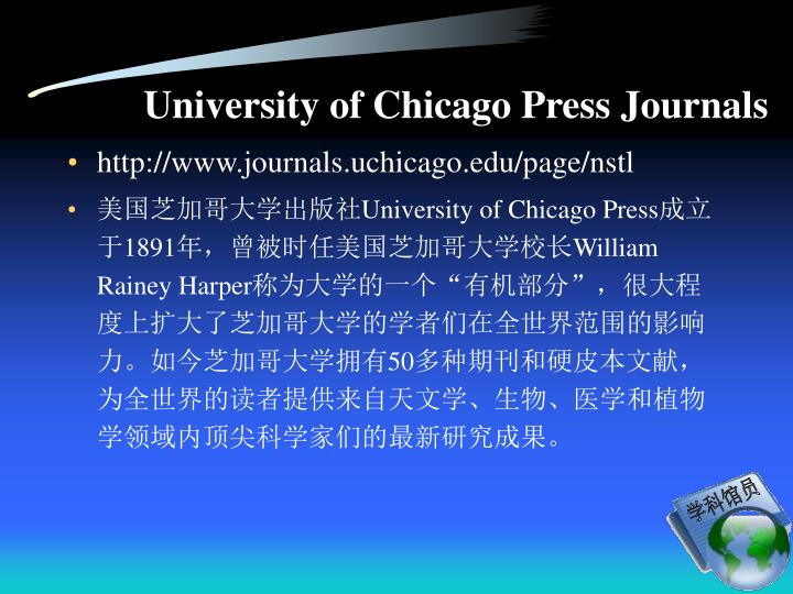 University of Chicago Press Journals