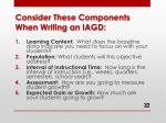 consider these components when writing an iagd