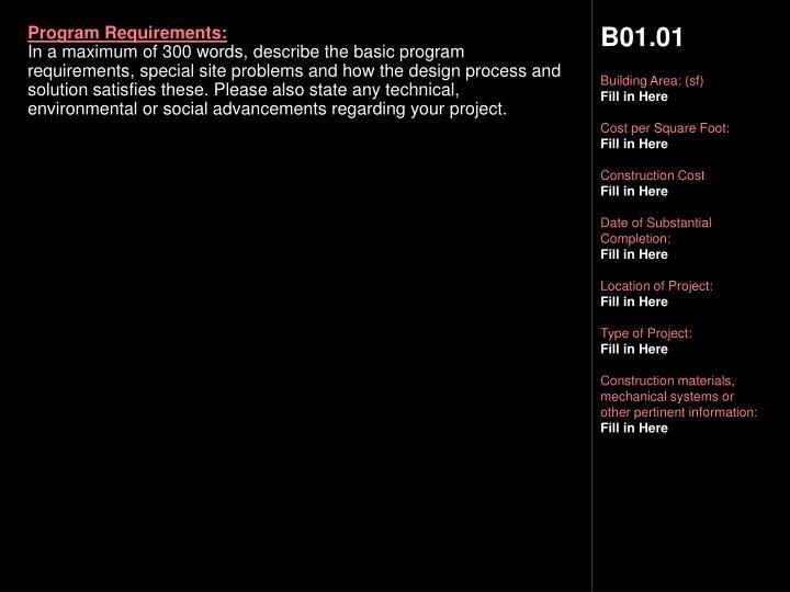 Program Requirements: