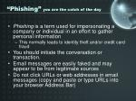 phishing you are the catch of the day
