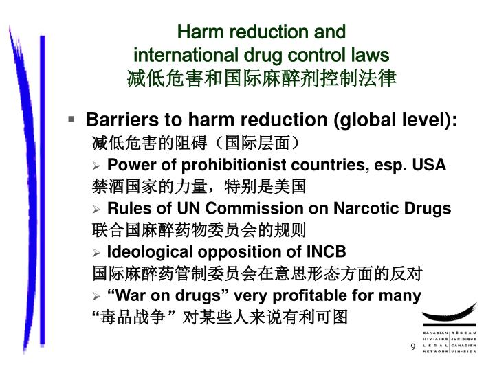 Harm reduction and