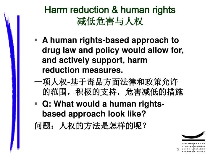 Harm reduction & human rights
