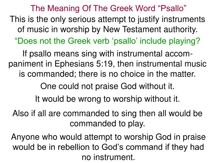 "The Meaning Of The Greek Word ""Psallo"""