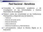 red nacional beneficios1