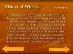 history of wheels by kevin lynch