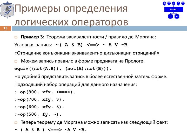 Примеры определения