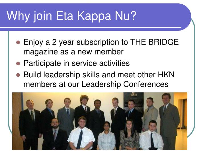 Why join Eta Kappa Nu?