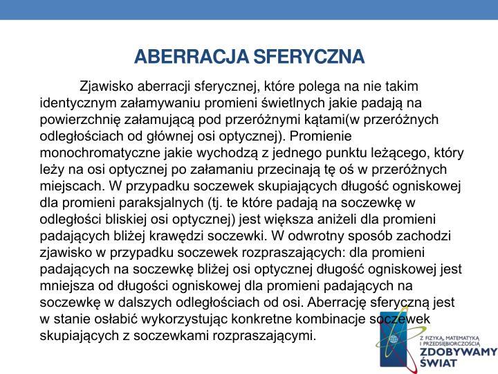 ABERRACJA SFERYCZNA