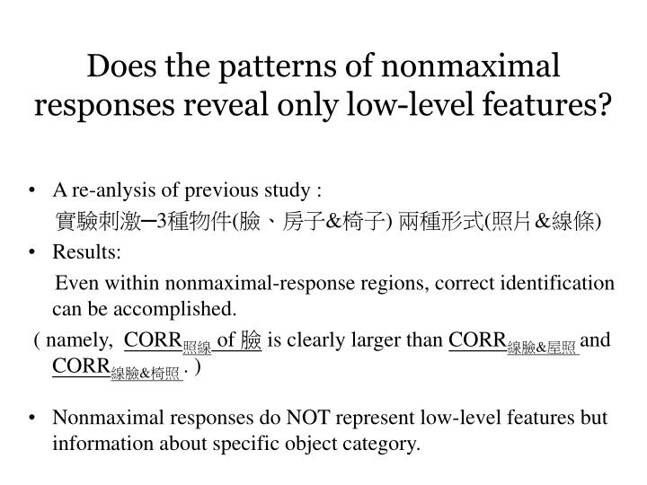 Does the patterns of nonmaximal responses reveal only low-level features?