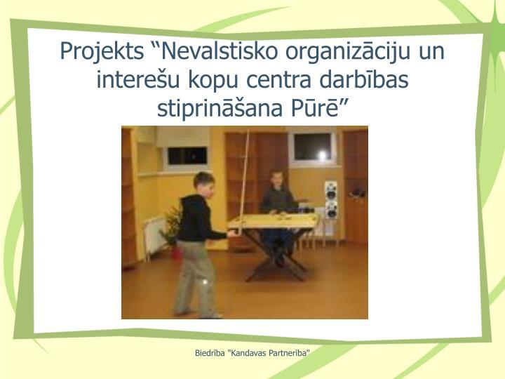 """Projekts """"Nevalstisko organizāciju un interešu kopu centra darbības stiprināšana Pūrē"""""""