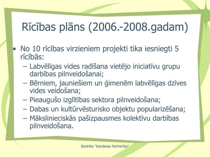 Rīcības plāns (2006.-2008.gadam)